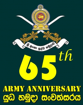 Symbolic Army Flag Blessing ceremony today at Jaya Sri Maha Bodiya