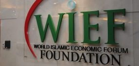 Sri Lanka invited to the 12th World Islamic Economic Forum for the first time