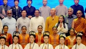 President participated the 'Chan Tea Musical Sri Lanka'