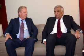 Prime Minister Wickremesinghe meets New Zealand trade Minister