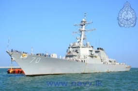 US naval ship 'Hopper' arrives at the Port of Colombo