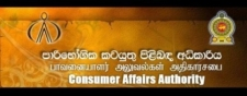 CAA apprehends traders violating MRP for rice