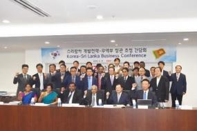 Minister Samarawickrama underscores Sri Lanka's interest to deepen economic cooperation with Korea