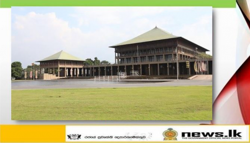 New Parliament to meet on 20th day of August 2020