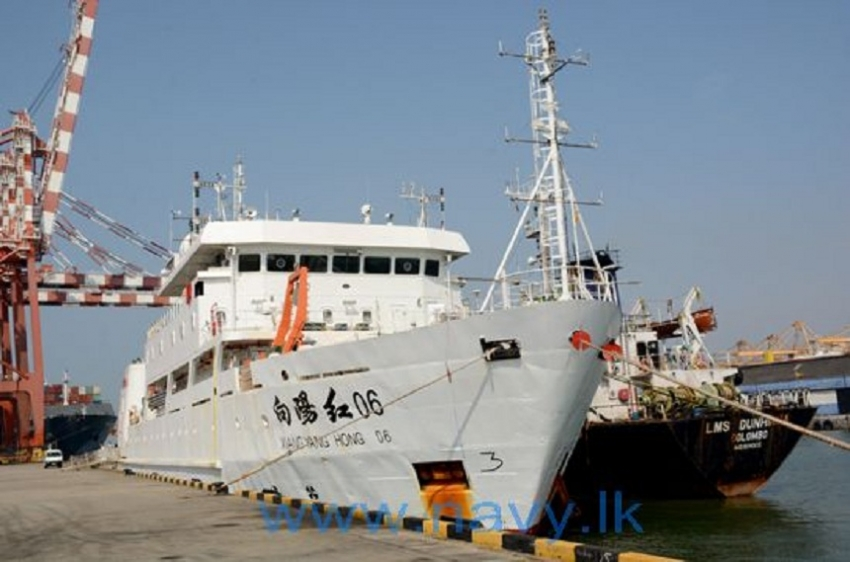 """Chinese research vessel """"Xiang Yang Hong 06"""" arrives at the Port of Colombo"""