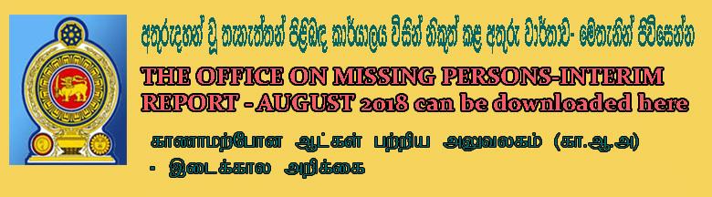 Sri Lanka News - The Official Government News Portal of Sri Lanka