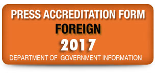 foreign 2017