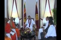 Thalwatte Siwali Swminwahanse Hamuwa mahabodi Sangamaye Sec 1