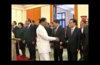 State Visit to China - Official Welcome Ceremony