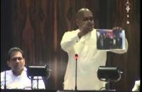 Budget 2015 Hon Minister Sajin Vass Gunawardena Speech Nov 14
