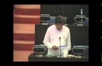 Budget 2015 Hon Minister P Dayarathna Speech Nov 20