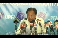 Prof. Sarath Amunugama at S.L.F.P. Press briefing 2014 12 18