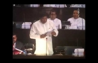 Budget Speech 2016 on 20-11-2015_Minister Ravi Karunanayaka