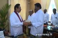 Ceylon Workers' Congress Meeting