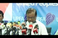 u.n.p. members join to U.P.F.A. 2014 -12 -19 Press conference full