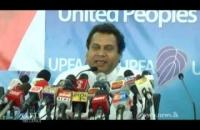 Hon. jayantha ketagoda at SLFP press briefing 2014-12-19