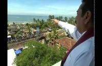 SAURUPURA HOUSING PROJECT