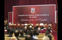 judicial doctors meeting