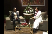 Bilateral with President of Maldives