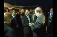 State Visit to Pakistan - Arrival