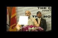 Indian prime minister 's speech at Business Forum