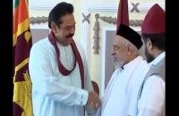 Muslim Meeting