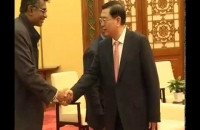 China National People's Congress Chairman Meet the President