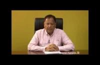 Hon. Minister Sarath Amunugama