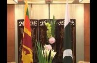 pakistan bilateral