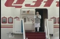 Indian Prime Minister Hon. Narendra Modi Arrived