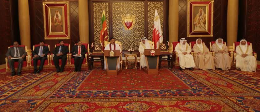 Sri Lanka and Bahrain Hold Bilateral Discussions
