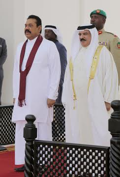 Sri Lanka and Bahrain Hold Bilateral Discussions 2