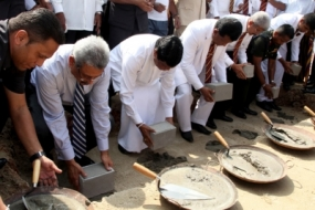 "Foundation Stone laid for ""Sathmahala"" at Ananada College"