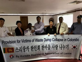Korean Community donates rice cookers to Meethotamulla victims
