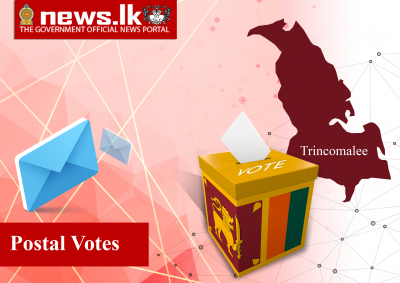 Polling Division : POSTAL District : Trincomalee