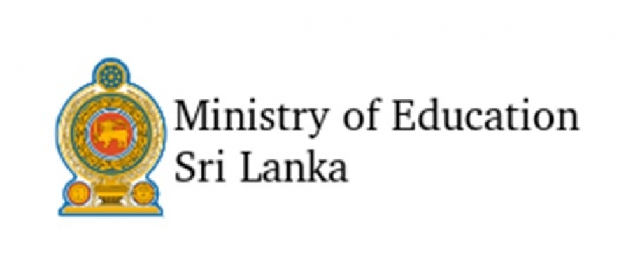 Image result for national schools in sri lanka