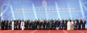 4th Summit of CICA begins in Shanghai