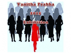 Vanitha Prabha - 2015 exhibition held in Galle