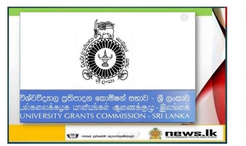 UGC postpones University Registration for the academic year 2020