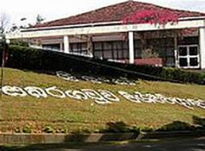 PM to open Sabaragamuwa medical faculty today