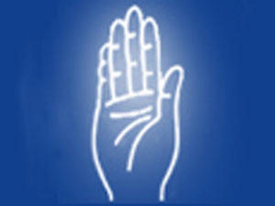 Don't be misled by strategies of extremist elements - SLFP