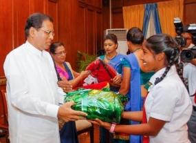 """Ranaviru Dudaru Scholarship Program"" under the patronage of President"