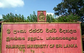 Rajarata University re-opens on August 4