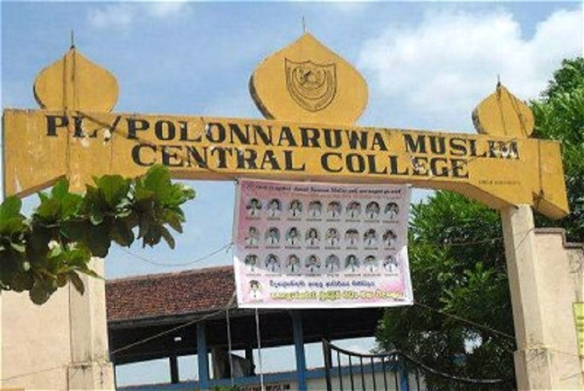 Five schools in Polonnaruwa  promoted to national schools