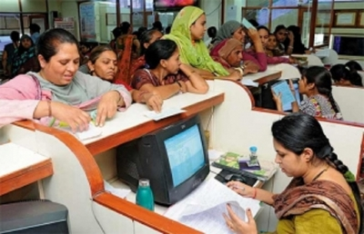 'Only 17% women get credit from banking sector