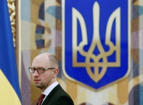 Ukrainian PM's party wins parliamentary election
