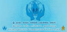 'A' status for human rights commission of Sri Lanka