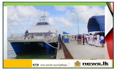 A 543 returns to sea with Jaffna school students