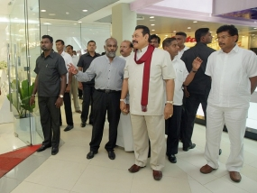 President visits Kandy City Centre