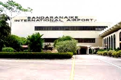Japan to grant Rs.49bn for Katunayake airport development